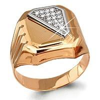 Серебряное кольцо с фианитом AQUAMARINE (#578682)