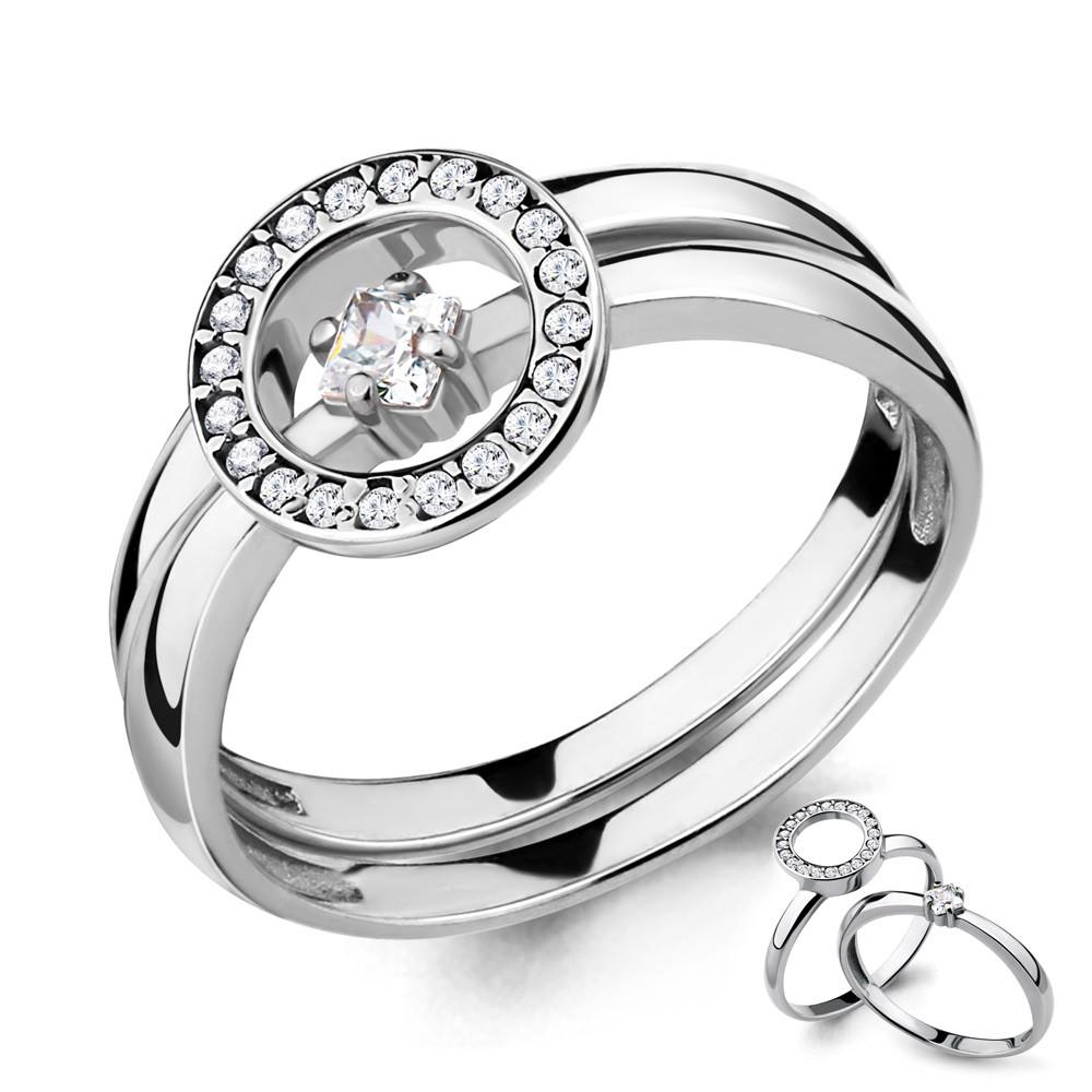 Серебряное кольцо с фианитом AQUAMARINE (#708760)