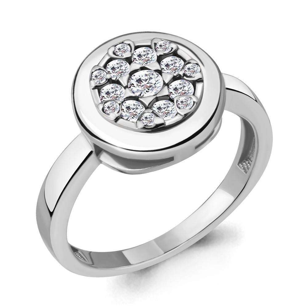 Серебряное кольцо с фианитом AQUAMARINE (#706427)