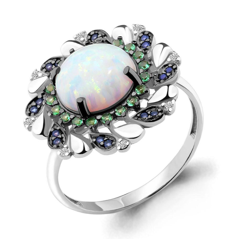 Серебряное кольцо с фианитом и нано кристаллом AQUAMARINE (#657242)