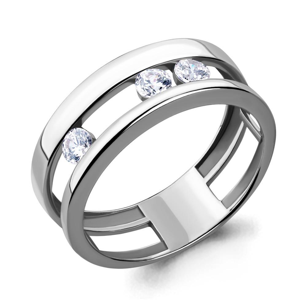 Серебряное кольцо с фианитом сваровски AQUAMARINE (#686425)