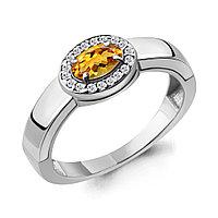 Серебряное кольцо с цитрином AQUAMARINE (#709089)