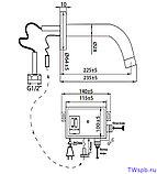 Кран для раковины Варион сенсорный встраиваемый, фото 2