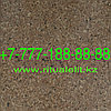 Мусульманские памятники МП 01-07, фото 6