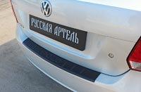 Накладка на задний бампер Volkswagen Polo V 2009-, фото 2