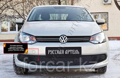 Зимняя заглушка решетки переднего бампера Volkswagen Polo V 2009-, фото 2