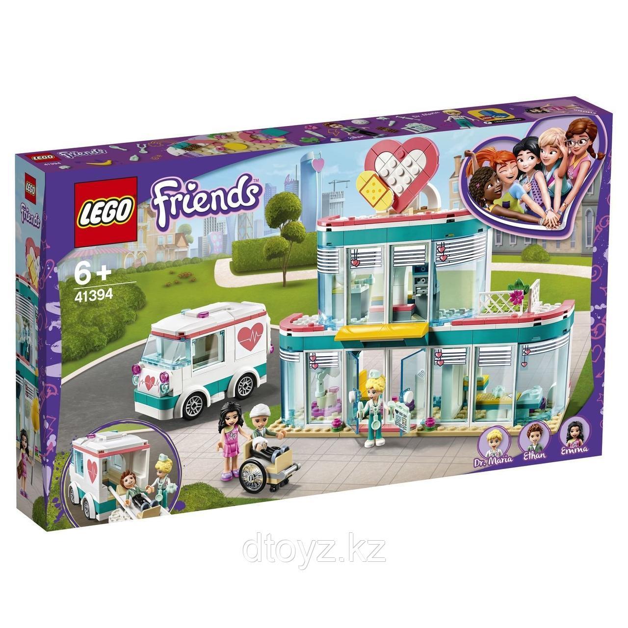 Lego Friends 41394 Городская больница Хартлейк Сити