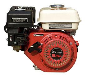 Двигатель бензиновый GROST GX 160 (V тип)