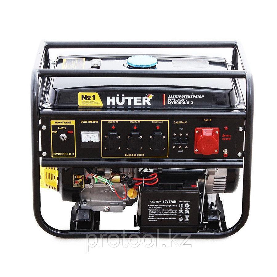 DY8000LX-3 Электрогенератор Huter
