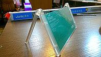 Кувертка, табличка на стол 20х10 см, фото 1