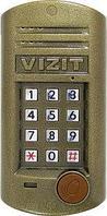 Vizit БВД-315 блок вызова аудиодомофона