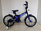Велосипед AXIS KIDS 16, Алюминиевая рама с дополнительными колесиками и подножкой, фото 2
