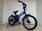 Велосипед AXIS KIDS 16, Алюминиевая рама с дополнительными колесиками и подножкой, фото 4