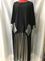 Платье-наряд больших размеров