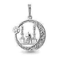 Серебряная подвеска с фианитом AQUAMARINE #430578