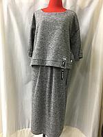 Платье обманка из ангоры серое