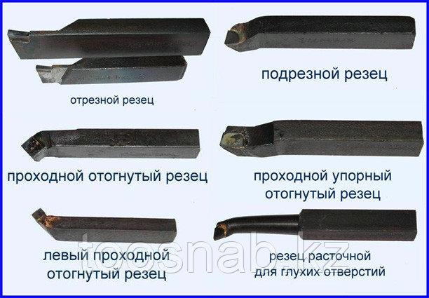 Резцы токарные, фото 2