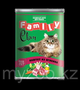 CLAN FAMILY влажный корм для кошек паштет из Ягненка,профилактика МКБ 415 гр