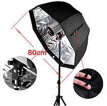 2 зонта-октобокса 80 см на стойках с головками под вспышки, фото 3