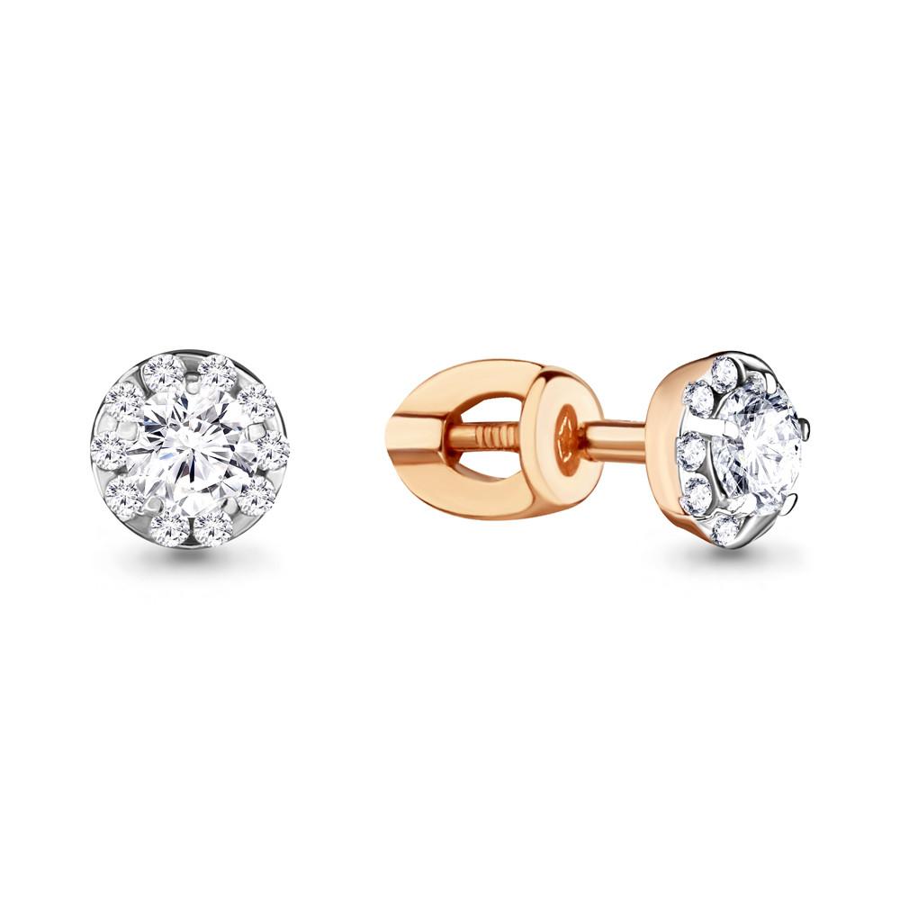 Серебряные серьги-пуссеты с фианитом AQUAMARINE (#657631)