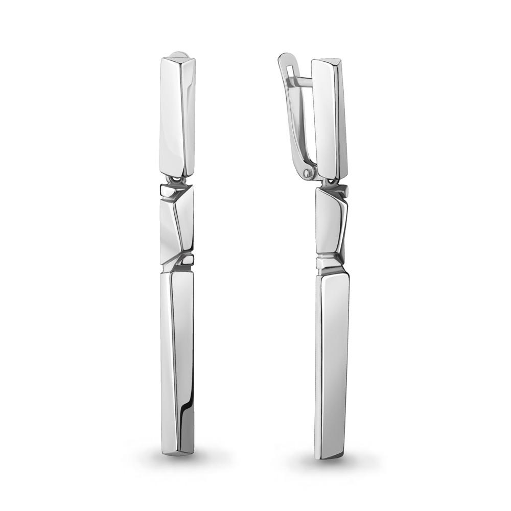 Серебряные Серьги-подвески AQUAMARINE (#714897)