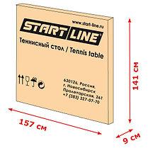 Теннисный стол Start Line Club Pro  с сеткой, фото 3
