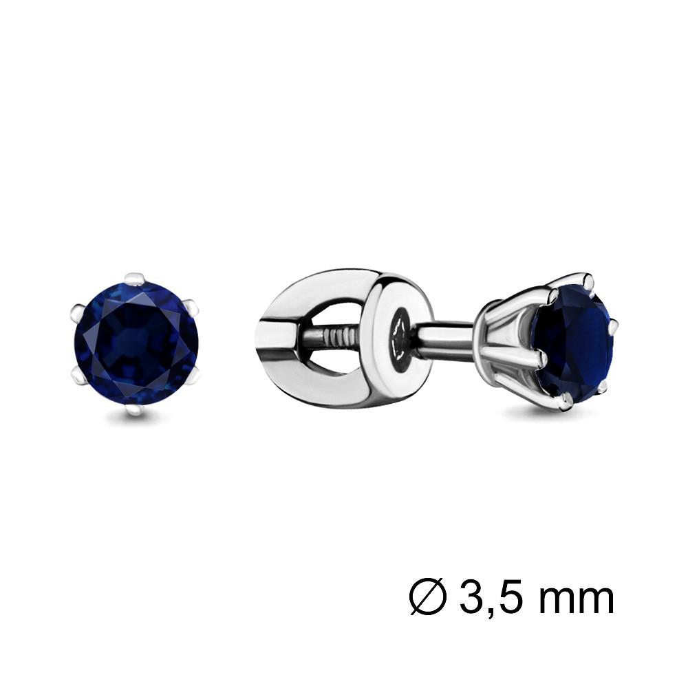 Серебряные серьги-пуссеты с нано сапфиром AQUAMARINE (#712470)