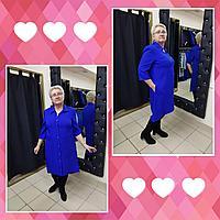 Платье-рубашка, размеры 50-64