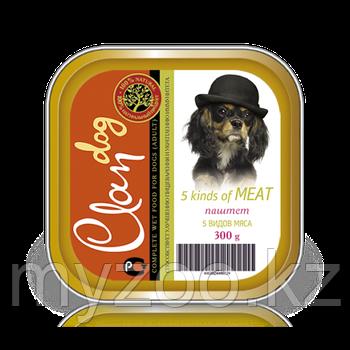 CLAN  влажный корм для собак всех пород Паштет 5 видов мяса  300гр