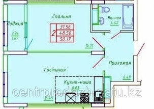 2 комнатная квартира в ЖК София 50.17 м²