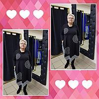 Платье в стиле бохо, большие размеры