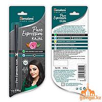 Сурьма (Каджал) для глаз (Pure Expression Kajal HIMALAYA), 0.30 г.