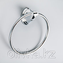 Держатель для полотенец одинарный «Шарм», кольцо