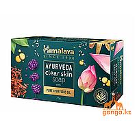 Аюрведическое мыло для Очищения кожи (Ayurveda clear skin soap HIMALAYA), 75 г