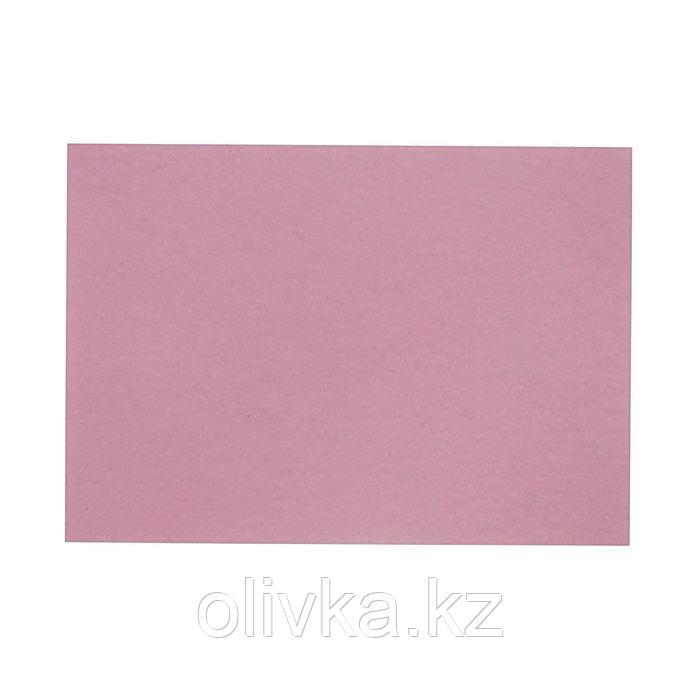 Картон цветной, 210 х 297 мм, Sadipal Sirio, 1 лист, 170 г/м2, сиреневый