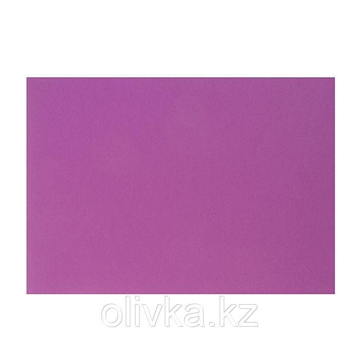 Картон цветной, 420 х 297 мм, Sadipal Sirio, 1 лист, 170 г/м2, тёмно-фиолетовый