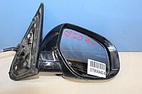 7632A794 Зеркало правое для Mitsubishi Outlander GF 2012- Б/У