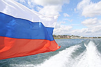 Флаг России, судовой 36х54