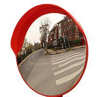 Зеркало обзорное дорожное 800мм