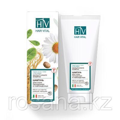 Hair Vital / Шампунь (Масло Ши) для сухих, окрашенных и поврежденных волос