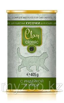 CLAN CLASSIC  влажный корм для кошек, Кусочки с индейкой и уткой    405гр