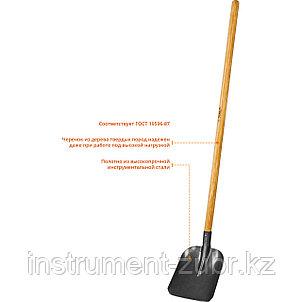 """Лопата """"ФАВОРИТ"""" совковая, деревянный черенок, ЗУБР Профессионал, фото 2"""