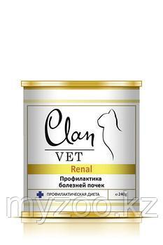 CLAN VET RENAL  влажный корм для кошек, Профилактика болезней почек 240гр