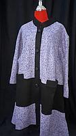 Пальто варенка в фиолетовом цвете, большие размеры