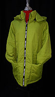 Куртка женская, цвет хакки, розовый, бордо, зеленый, большие размеры