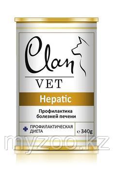 CLAN VET HEPATIC  влажный корм для собак всех пород Профилактика болезней печени 340 гр
