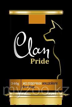 CLAN  Pride  влажный корм для собак всех пород Желудочки Индейки 340 гр