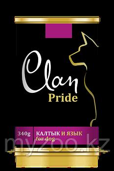 CLAN  Pride  влажный корм для собак всех пород Калтык и язык 340 гр