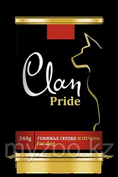 CLAN  Pride  влажный корм для собак всех пород Говяжье сердце и печень 340 гр