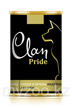 CLAN  Pride  влажный корм для собак всех пород Сердце и печень индейки 340 гр
